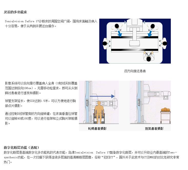 平板11.jpg