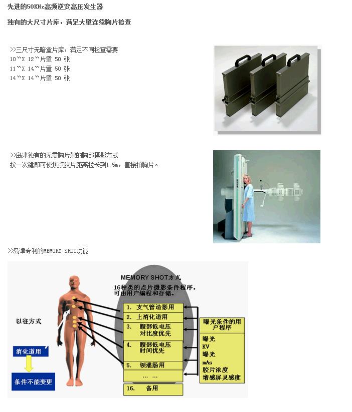 无暗盒1.jpg